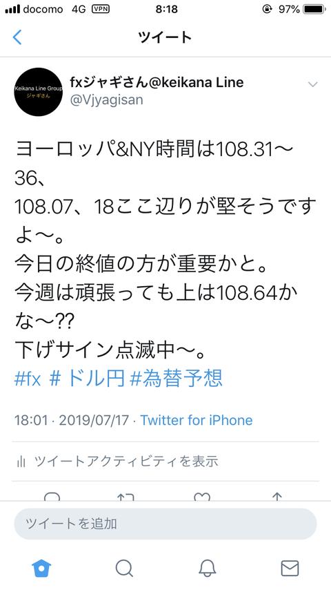 2A85C985-B1BB-4C7F-90A0-1358C43D6473