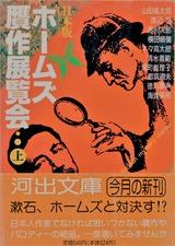 新刊告知3