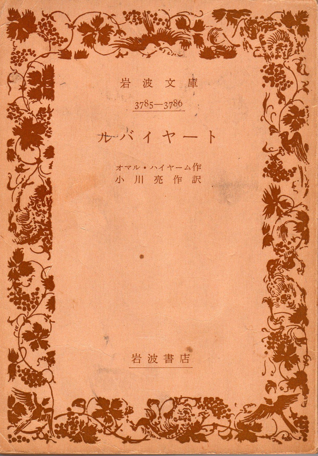 ホームズ・ドイル・古本 片々録 ...