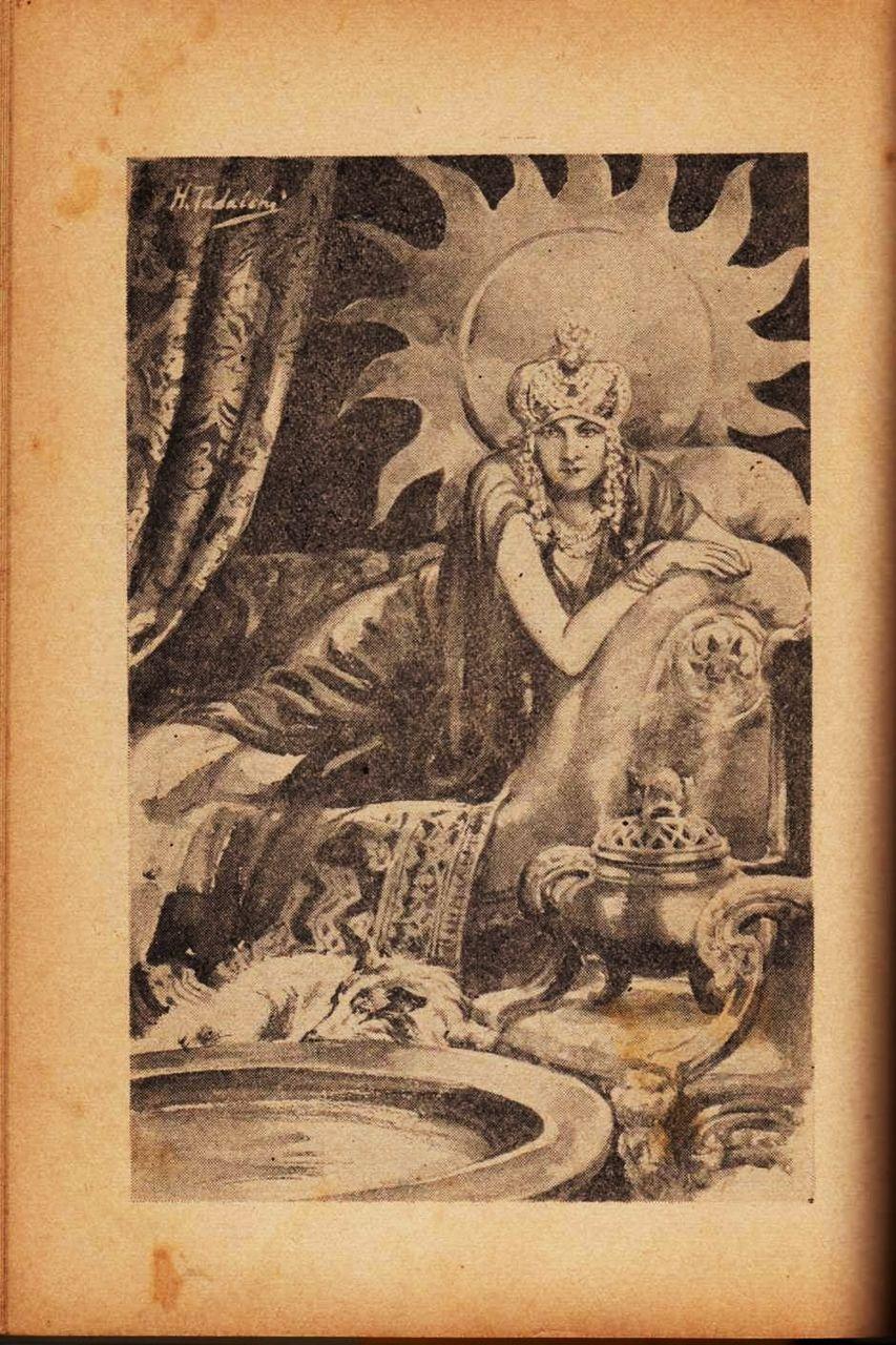 ジャック・ロンドン著『マヤの秘宝』(2) : ホームズ・ドイル・古本 ...