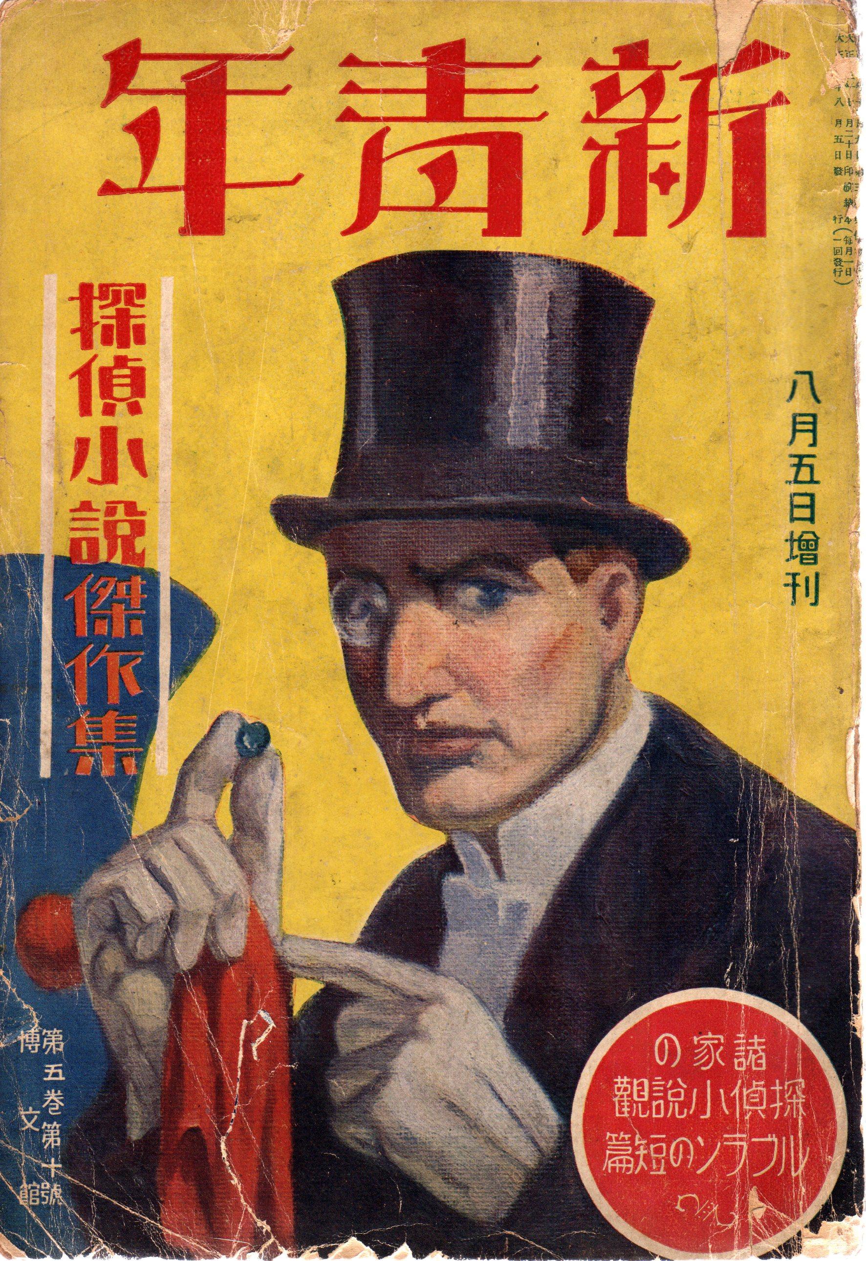 http://livedoor.blogimg.jp/bsi2211/imgs/d/d/dd5f81ad.jpg
