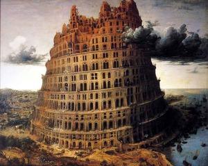 bruegel-p2(バベルの塔)