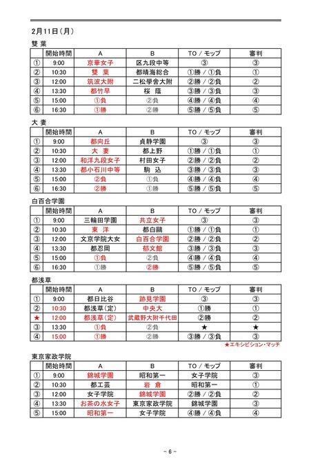 2019B支部大会_4