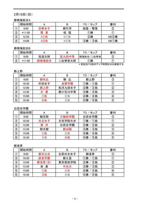 2019B支部大会_3