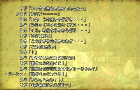 Fotor_159446161771628