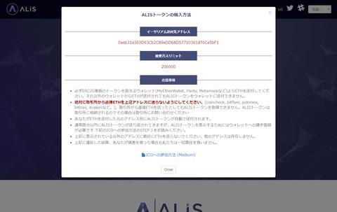 alis2