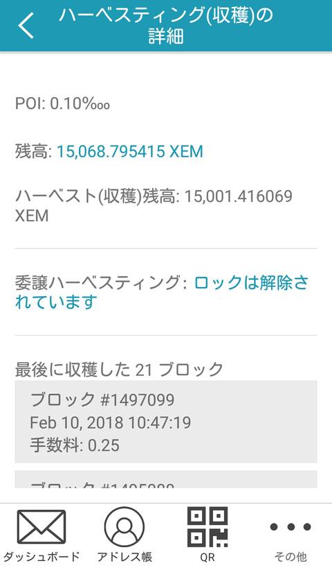 XEM18