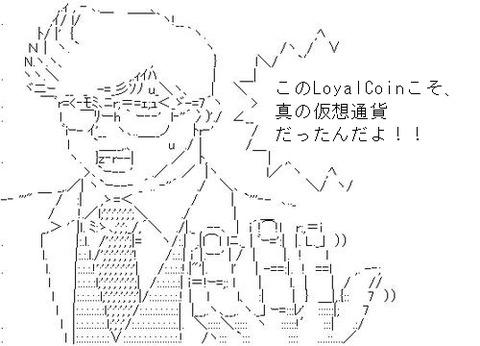 loyalcoin14