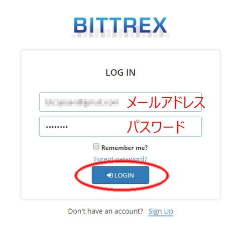 bittrex6