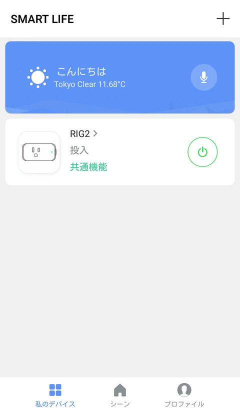 remote20