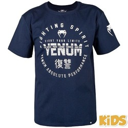 Signature Kids T navy1