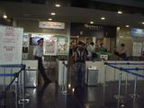 コブリンヤ空港2
