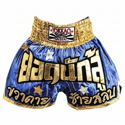 Yoddecha Blue Muay Thai Shorts1