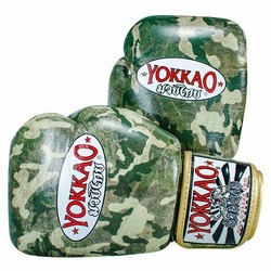 Green Army Boxing Gloves 1