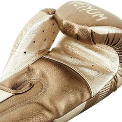 Impact Boxing Gloves goldgold 3