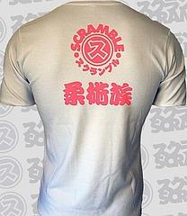 jiu-jitsu-zoku-Back