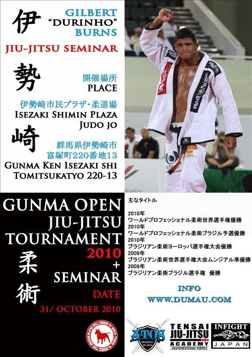 GUNMA OPEN JIU-JITSU CUP 2010