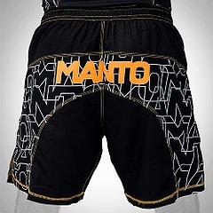 Shorts Yellow2
