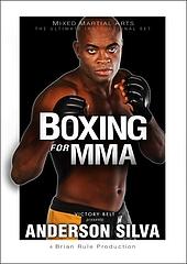 DVD アンデウソン・シウバ ボクシング for MMA