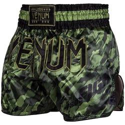 Tecmo Muay Thai Shorts Khaki 1