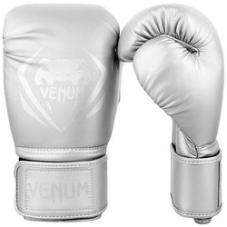 Contender Boxing Gloves silversilver 1