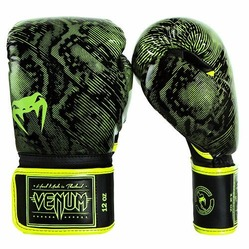 Fusion Boxing Gloves yellow 1