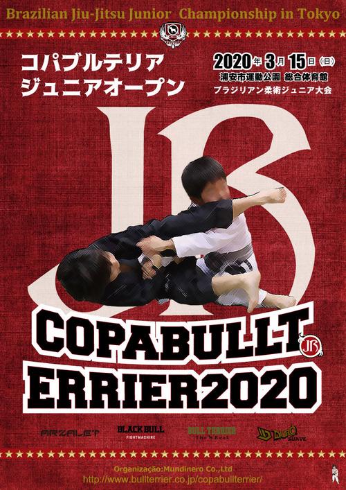 copabtjr2020