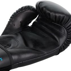 Contender Boxing Gloves blackcyan3
