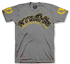 t-shrit_thai2_gray_front
