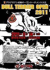bullterrieropen2011