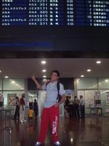 ブルーノ空港
