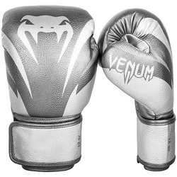 Impact Boxing Gloves silversilver 1