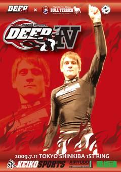 DEEP X 04 DVD