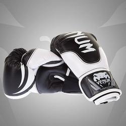Boxing Globe Competitior BK2