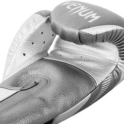 Impact Boxing Gloves silversilver 4