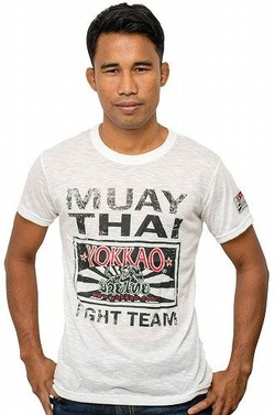 Fight Team T white1