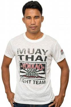 Fight Team T white1