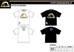 Manto Japan 新作Tシャツ
