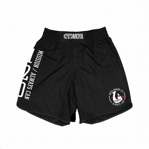TrainingShort_Essential_AlwaysCan_Moya_1