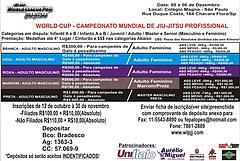 ワールドリーグプロ柔術ブラジル