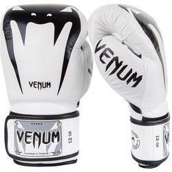 Giant 30 Boxing Gloves white Nappa Leather 1