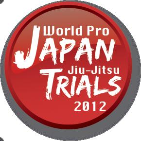 ワールドプロ柔術日本予選