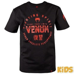 Signature Kids T blackred1