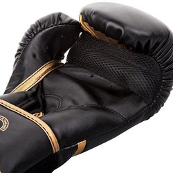 Challenger 20 Boxing Gloves blackgold4