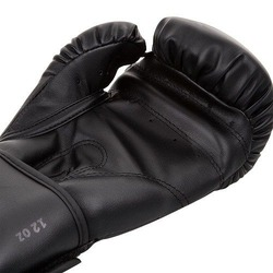 Contender Boxing Gloves blackblack3