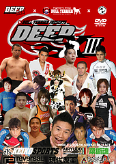 DEEP-X3dvd