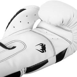 Elite Boxing Gloves whiteblack4
