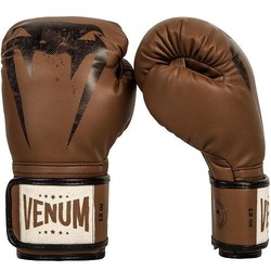 Giant Sparring Boxing Gloves brwon 1