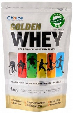 golden_whey_macha1j