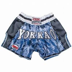 Grey Army Carbon Muay Thai Shorts1